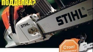 Бензопила Stihl MS 660. Как Меня Развели на Покупку Китайской Бензопилы.(, 2014-03-02T11:21:49.000Z)