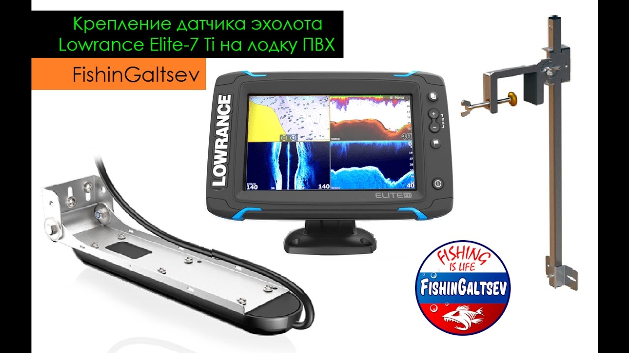 Эхолот Lowrance HDS 9 Gen Touch2 #OnlySpin - YouTube