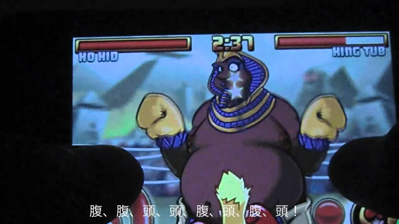 S.K.O.B.2 KING TUB 1分で攻略 - YouTube