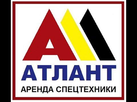 Аренда / услуги экскаватора-погрузчика в Раменском районе - Атлант