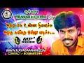 Atha maha mp3 by anthakudi c.ilayaraja& Lakshmi Singers ilayagaanam album