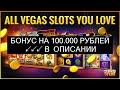[Ищи Бонус В Описании ✦ ]  Казино Вулкан Удачи Игровые Автоматы Играть ❅ Казино Вулкан Удачи