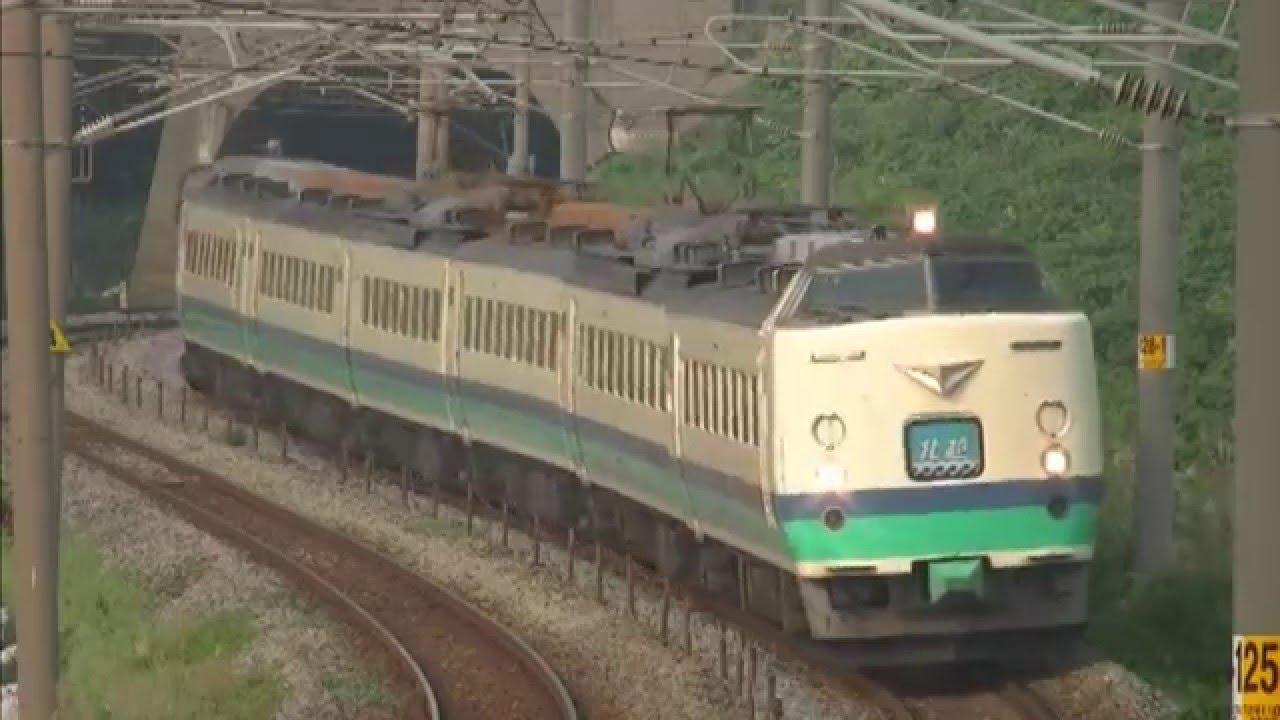 鉄道PV】 新潟遠征 2013年Ver. -...