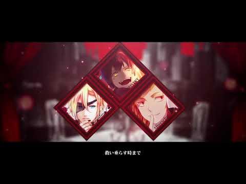 【合唱】 Fixer 【  7人 Nico Nico Chorus 】