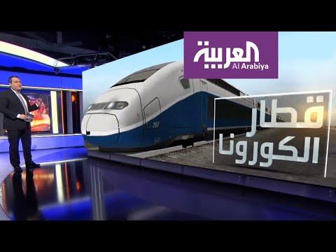 فرنسا تستخدم قطارات فائقة السرعة لإسعاف ونقل مرضة الكورونا  - نشر قبل 2 ساعة