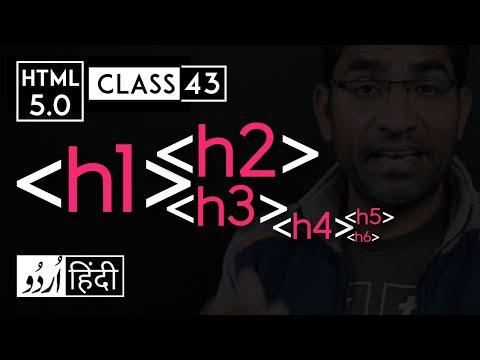 Heading Tags (h1,h2,h3,h4,h5,h6) - Html 5 Tutorial In Hindi/urdu - Class - 43