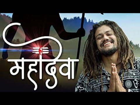 Sar Se Tere Behti Ganga  Mera Bhola Bhandari Ringtone Song.   Singer Hansraj Raghuvanshi