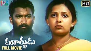 Murkhudu Full Telugu Dubbed Movie | Mani Prakash | Vennela | Aadu Puli Aatam | Indian Video Guru