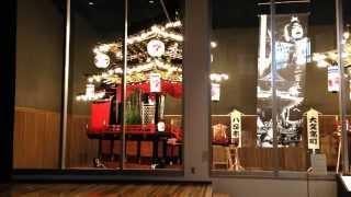 """""""歴史・文化と伝統が彩るまち:小松駅西地区"""" ~町衆文化の「技」と「匠..."""