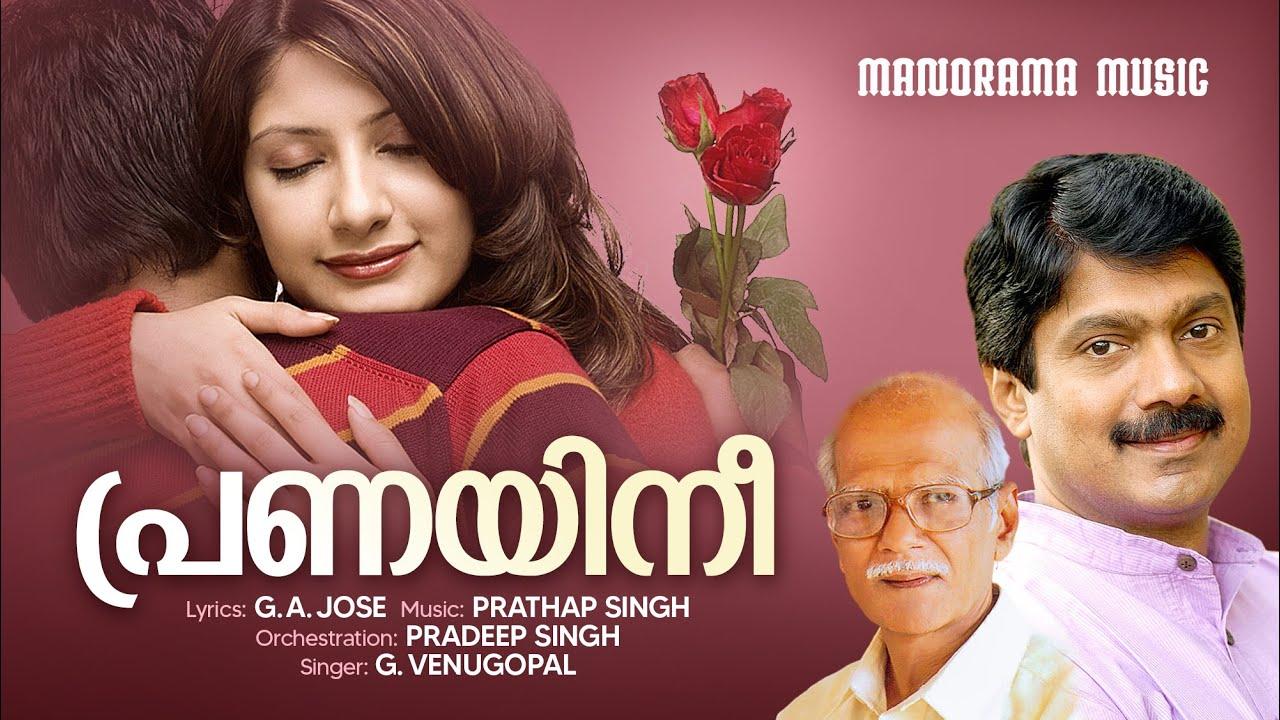 Pranayini | Album Song | G Venugopal  | G A Jose | Prathap Singh | Pradeep Singh