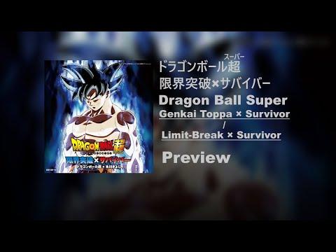 Dragon Ball Super Next Episode Preview ~Limit-Break x Survivor Ver.~ OST