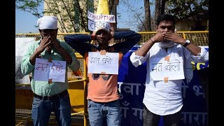 SSC Protest - Day 15: When the SSC Three monkeys joins Gandhi's three wise monkeys | #SSCScam, #SSC