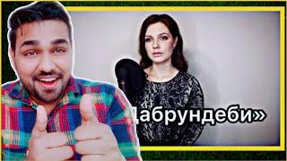 Алиса Супронова и Дмитрий Маликов- Лола/Дабрундеби| Alisa Supronova&Dmitriy Malikov- Lola/Dabrundebi