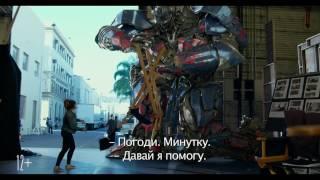 """Трансформеры: Последний рыцарь - Ролик """"Режиссёрский стул"""""""