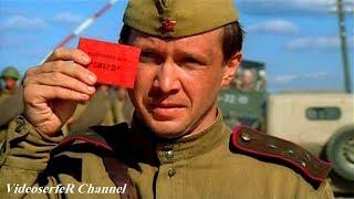 В августе 44 го... фильм про СМЕРШ | HD