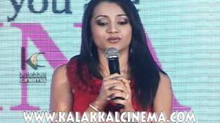 Trisha at Femina Tamil Book Launch