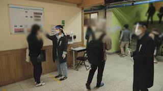 """오는 13일 지방·교육공무원 시험…""""마스크 착…"""