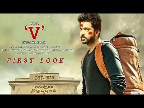 STR's 'V' First Look | Silambarasan Megha Akash | Sundar C | Lyca