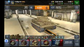 """Играем в """"World Of Tanks Blitz"""""""