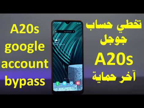 A10s/A20s/A30s FRP Bypass Android 9.0 9.1last update 2020 WITHOUT PC تخطي جوجل لجميع الإصدارات 100%