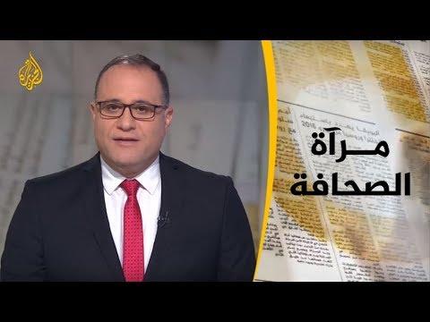 مرآة الصحافة الثانية 17/01/2019  - نشر قبل 4 ساعة