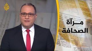 مرآة الصحافة الثانية 17/01/2019