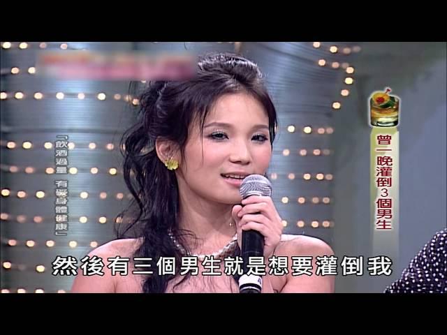 【超級綜藝SHOW】(Party Queen~施文彬 林立雯 紀文蕙 方文山 / IQ三連拍~卓文萱 陳奕)第158集