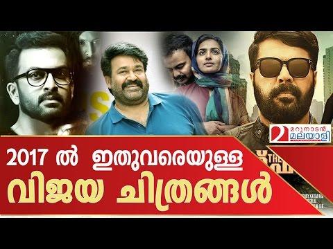 2017 Superhit Blockbuster movies in malayalam I Marunadan Malayali