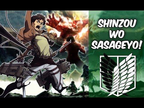 「AMV」► Attack On Titan:  Shinzou Wo Sasageyo! - Linked Horizon