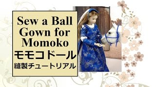 Sew A Fancy Dress For Momoko Dolls モモコドール