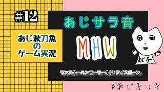 秋刀魚 あじ Friend to