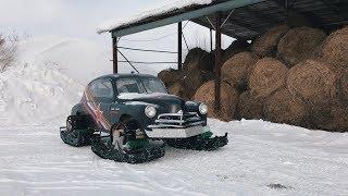 Зимняя Джимхана   Winter Gymkhana Russia   Газ М20 Победа 550 л.с. на гусеницах Stalker Truck