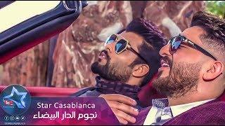 ياسر عبد الوهاب و محمود التركي - فاركتك (حصرياً) | Yaser Abd Alwahab & Mahmoud Al Turky | 2017