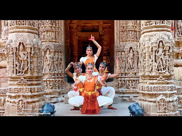 Sharada Stuthi - Sridevi Nrithyalaya - Bharathanatyam Dance
