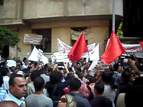 Workers' protest for a national minimum wage in Egypt | 1