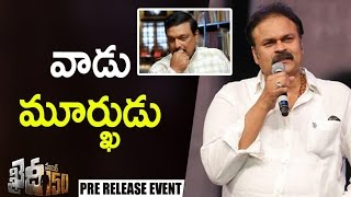 Naga Babu Fires On Yandamuri Veerendranath About Controversial Comments On Ram Charan