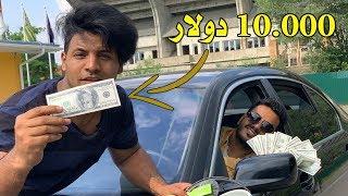 غسلة سيارة رجل غني ونطاني 10.000 دولار  _تحشيش عراقي2019 l مصطفى ستار