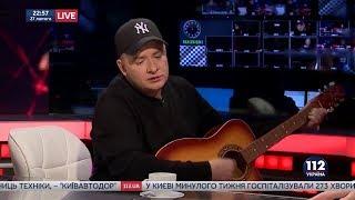 �������� ���� Андрей Данилко поет под гитару Цоя ������