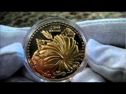 Kijang Emas Gold Coin