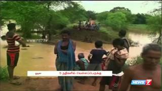 Odisha, Bengal brace for impact of Cyclone Komen spl video news 31-07-2015 | India hot news today trend | News7 Tamil