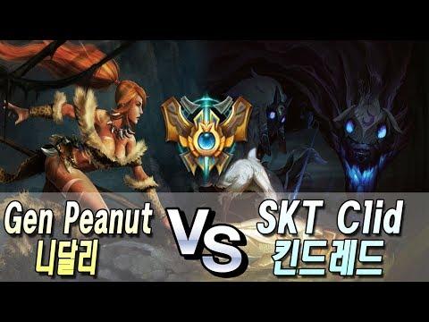 Gen G Peanut Nidalee VS SKT T1 Clid Kindred S9 KR Pre Season Match