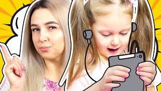 АМЕЛЬКА  ИГРОМАН не может оторваться от игры и не слышит маму! Что задумала Мама? Видео для детей