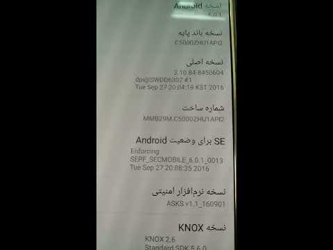 C5000 farsi language done