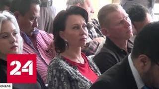 Семья россиян-мошенников получила в Гватемале 47 лет тюрьмы - Россия 24