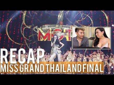 Miss Grand Thailand 2017 Final l Recap l Bryan Tan