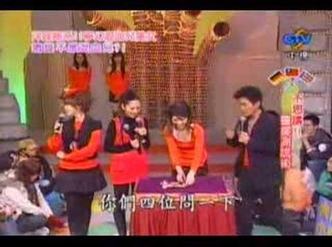 Download 20070127我猜(女巫)