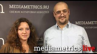 видео Некоторые вопросы юридического обеспечения деятельности страховой компании    (