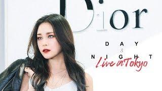 반전메이크업으로 변신! DAY & NIGHT Makeup with Dior /리수