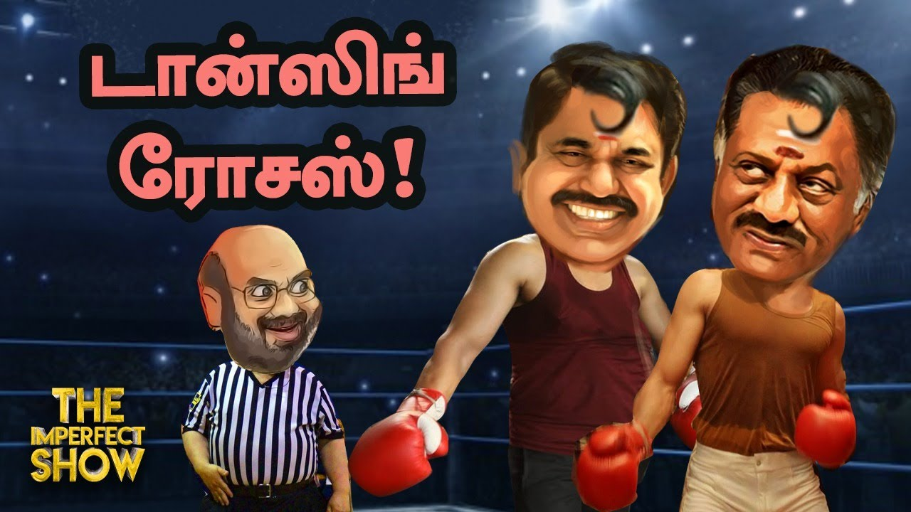 Download Amit shah- OPS-EPS Meeting பின்னணி! | The Imperfect Show 27/07/2021
