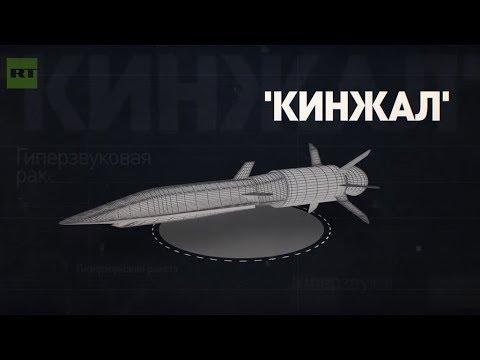 Русская «ответка»: 10